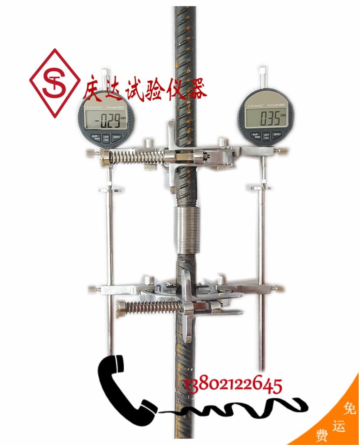 BL40型金属材料变形测量仪,钢筋机械连接残余变形检测仪