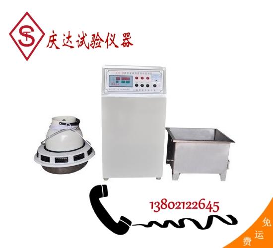 标准养护室控制仪(工地恒温恒湿标准养护室)
