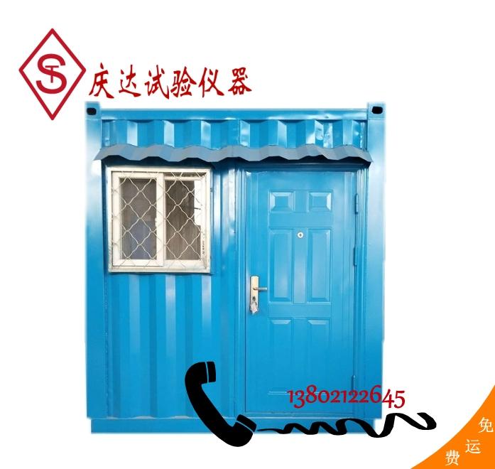 移动养护室 集装箱养护室 工地养护室 流动必威365室